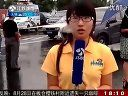 南京劫持大巴事件人质已获救 劫匪被击毙,创业交流QQ:1208291099