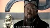 包青天:唐真查到程元以官府名义低价收购房产,却以高价卖给李坤