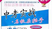 2019年上海市徐汇区九年级数学中考一模试卷解析(18、24、25)