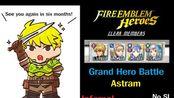 (轉載) [Guide] Grand Hero Battle - Astram (Infernal + Orb Quests No SI)