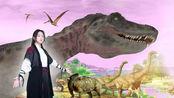 恐龙护卫队 第1季 第19集 黑化特暴龙击败众人