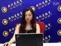 视频: 2013年口腔执业医师_执业医师考试辅导:口腔内科学视频