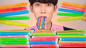 【jaeyeol】(SUB)助眠 NIK-L-NIPS蜡瓶棒糖果冻吃的声音(2020年3月7日20时40分)