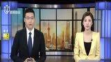 上海警方推出便民措施 户籍业务在线办理高效便捷