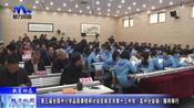 【教育动态】第三届全国中小学品质课程研讨会在南京市第十三中学(高中分会场)顺利举办