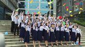 广西医科大学2014级10班毕业留念