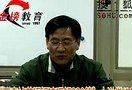 [大家网]石春祯考研英语阅读理解220篇大讲堂(11)Text04-1[www.topsage.com]