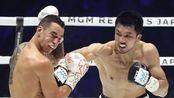 最新拳王争霸赛:村田谅太 vs 史蒂文·巴特勒