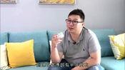 香港:定居中山的港爸:如果我在香港有这样的房子 我在内地可以退休了