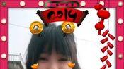 祝朋友们新年开心平平安安甜蜜吉祥财源滚滚阖家安康恭喜发财(最重要的是给好友们祝福)