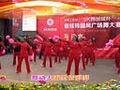 邯郸鑫岭广场舞参加韩国城演出唱起来跳起来+跳到北京(制作:秋秋)