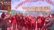 2019·长坪乡塘寨村文化联谊活动