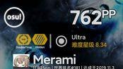 Merami丨762pp 98.75%丨朱雀 - Anisakis -somatic mutation type''Forza''- [Ultra] +HDDT