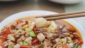 用桥头三嫩的做法来做鸡杂,25秒内一锅成菜,麻辣鲜香,脆嫩爽滑