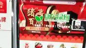 康尔绿厨|康尔正义之道第一互联网电商团队腾飞系统|湖北仙桃咸宁江阴
