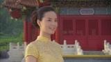 高清欣赏三星制作的中国色彩宣传片