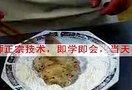 麦德乐炸鸡加盟店_延庆观炸鸡加盟店_炸鸡腿7