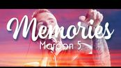 【指弹练习曲TAB+图片谱】Maroon 5乐队新曲 - Memories