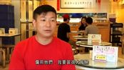 这是一个有关香港人味的记录片:有钱人赚到尽小商户无法生存