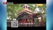 [法治进行时]派出所故事:雍和宫老民警退休