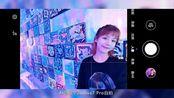 我的自拍视频新主张-华为nova7 Pro 快速体验