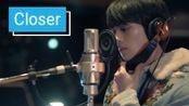 日语版Closer-新田真剑佑
