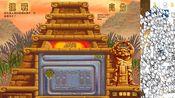 火之意志疾风传 童年回忆 青蛙祖玛WIN10全屏完美运行!
