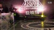 TheBestYoungDancer盐城站CrewBattle总决赛精舞门2队V精舞门1队(w)—在线播放—优酷网,视频高清在线观看