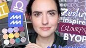 【Makeup just for fun】试色+3妆容‖受星座启发的Colourpop BYOP盘