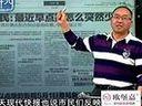 南京 市民:最近早点摊怎么突然少了
