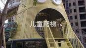江苏天筑不锈钢雕塑厂家定制儿童游乐设施