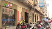 惠州 惠东县:陌生妇女四处派糖果 街坊怀疑图谋不轨