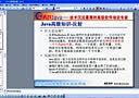 4_疯狂软件_疯狂Java_肖文吉老师_Java基础加强_反射之Class