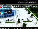 49菏泽三维动画制作公司房地产建筑漫游楼盘3D房地产电子沙盘模型仿真立体虚拟仿真企业