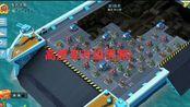 海岛奇兵战斗母舰:17阶段连胜及高胜率升级思路讲解!