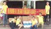 香港珊妮贝儿在深圳市福利院传递温暖与爱同行
