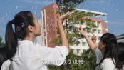 桂林医学院2012级预防医学专业原创毕业MV——致12810