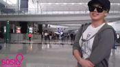 [饭拍]130606 孝渊 香港国际机场回国现场饭拍两则