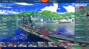 【战舰世界:巡弋四海】巡洋舰的顶点三系10级重巡