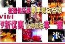 贵阳薇瑞舞蹈(肚皮舞,钢管舞,salsa,爵士舞,瑜伽)