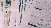 [九月手帐购物分享] 打印贴纸_胶带分装_