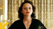 【看电影了没】妓院长大,街头卖唱,酗酒嗑药,死时法国为她举行国葬《玫瑰人生》
