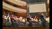 Santiago Strings Final Concert 2017