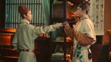 用《大话西游》打开《无心法师3》,毫无违和感!