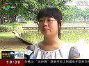 佛山市南海区狮山镇黄洞村三队拍摄制作人黄富昌