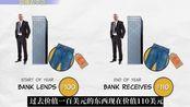 什么情况下,贷款就是在银行的赚钱