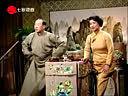 《钱秀才》14-03【代兄相亲】潘闻荫 庄凤鸣