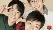 2020湖南跨年 TFBOYS歌曲《第一次告白》