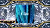 【StepMania】Clione / kors k CSP Lv.14 999k PFC