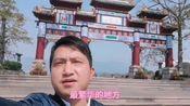 疫情期间,广东肇庆市的复工情况